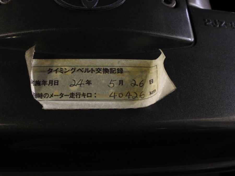 JZA80_後期_スープラ_MT59