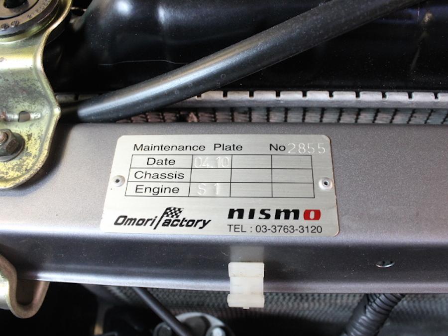 ニスモ_nismo_s1_34R_GT-R