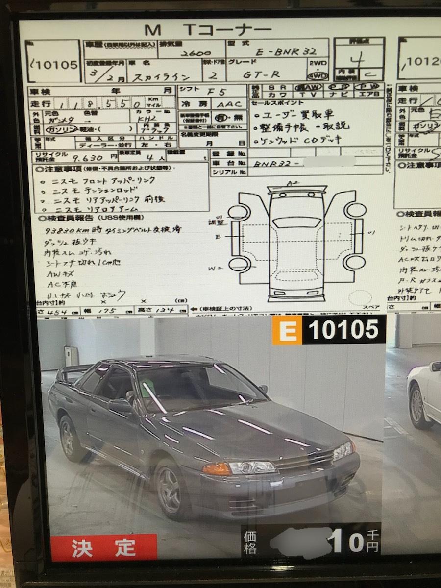 BNR32_GT-R_オークション_2