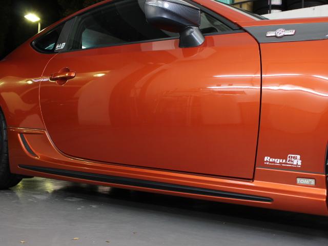 orange86-29