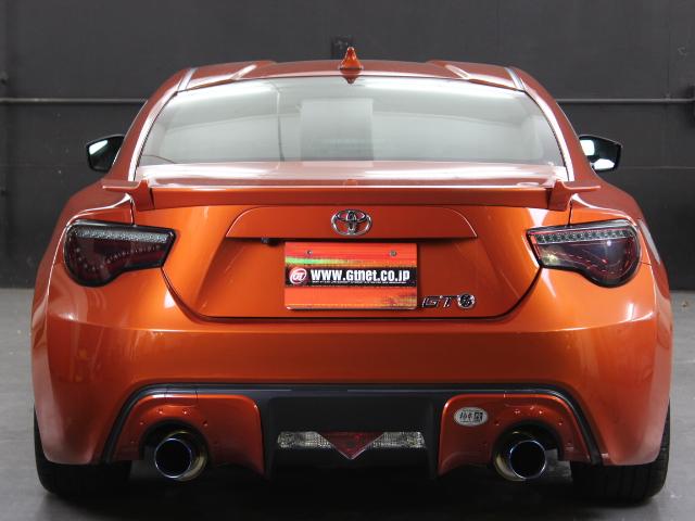 orange86-5