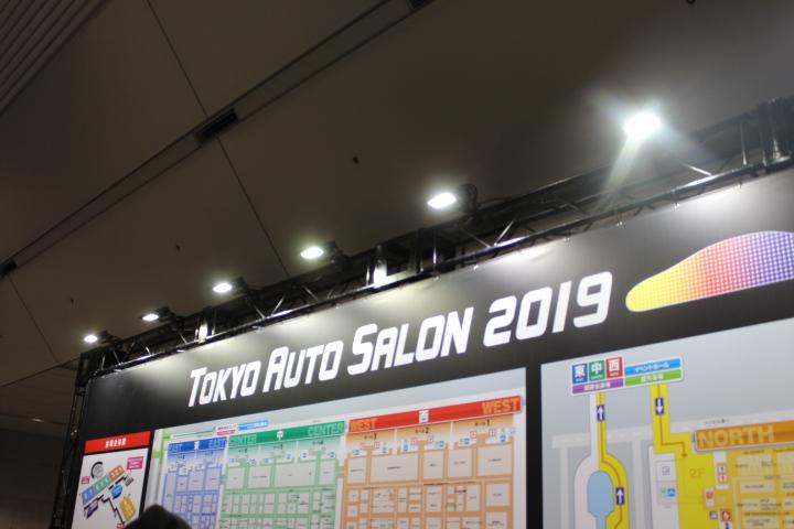 tokyo_autosalon